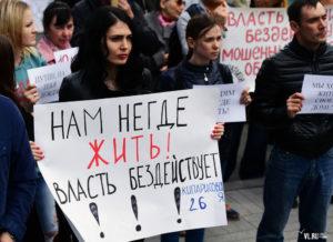 Крыму, Чиновничий абсурд: в Крыму 17-летнюю девушку насильно забрали из семьи опекунов и оставили без жилья
