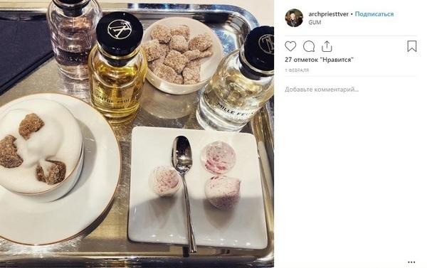 протоиерей, Протоиерей из Твери выложил в Instagram  селфи с аксессуарами дорогих брендов