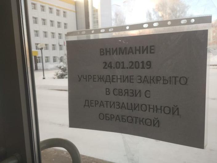 Нефтеюганска, Мэра Нефтеюганска задержали за взятку, а горадминистрацию закрыли для борьбы с крысами
