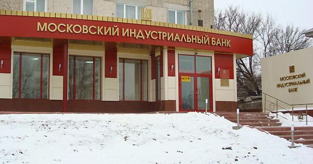 миб банк банкротство