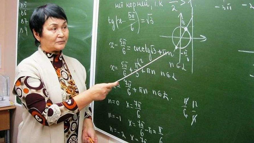 Предлагают штрафовать за унижение учителей