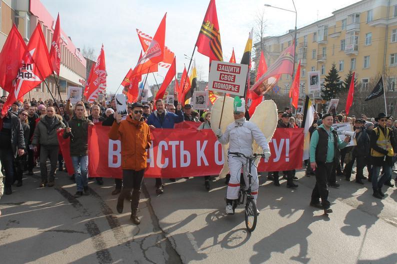 мусорного, В Архангельске объявили бессрочный пикет против мусорного полигона