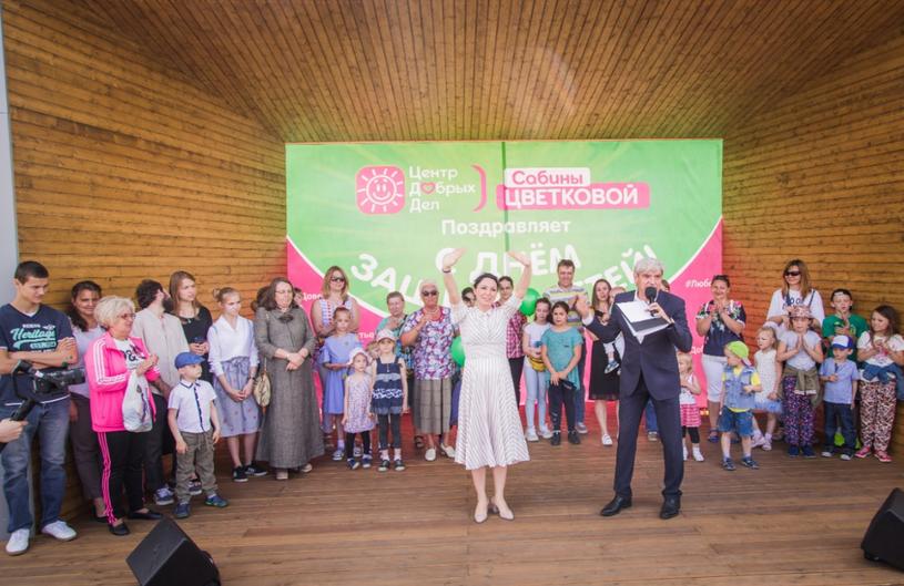Москве, Волонтёры Центра добрых дел Сабины Цветковой провели семейный праздник в Москве