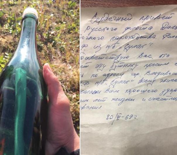 Бутылку, Бутылку с посланием времён СССР обнаружили на Аляске