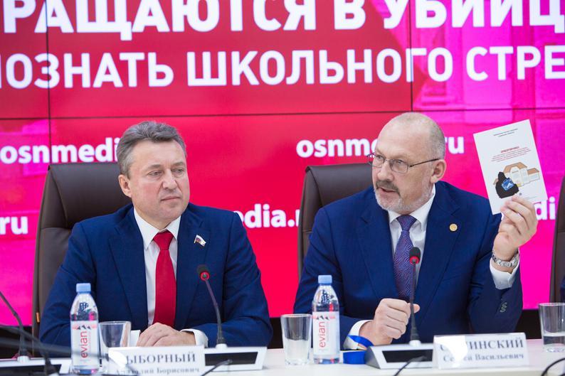 Анаттолий Выборный и Серегй Саминский