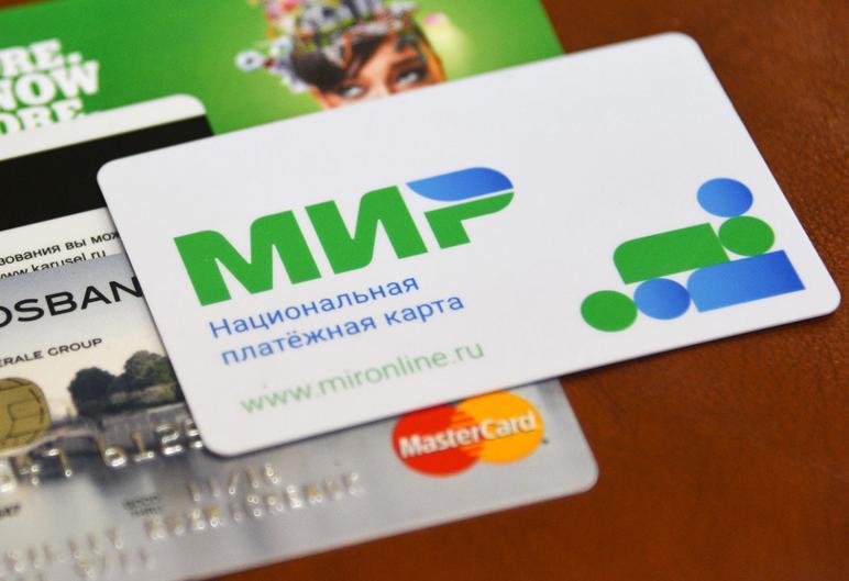 "Visa, ""Мир"" без  Visa и Mastercard"