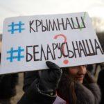 Беларуси, «Слава нации – смерть федерации»: в Беларуси проходят массовые протесты против России (ФОТО)
