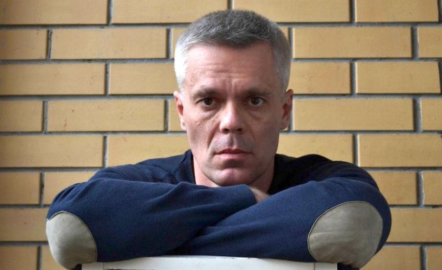Андрей Ваджра
