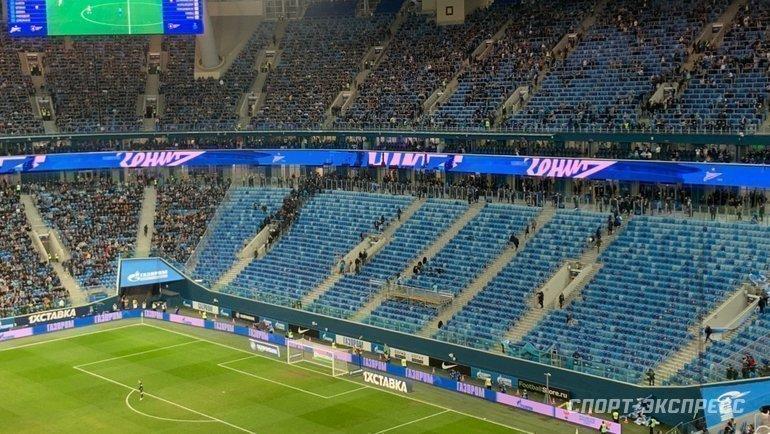 Фанаты российских футбольных клубов покинули трибуны в знак солидарности с болельщиками