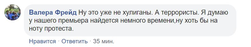 """Умани, """"Вооружаться надо"""" – как реагируют украинские евреи и местные на нападение в Умани"""