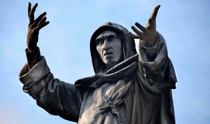 Памятник Джироламо Савонароле в Ферраре