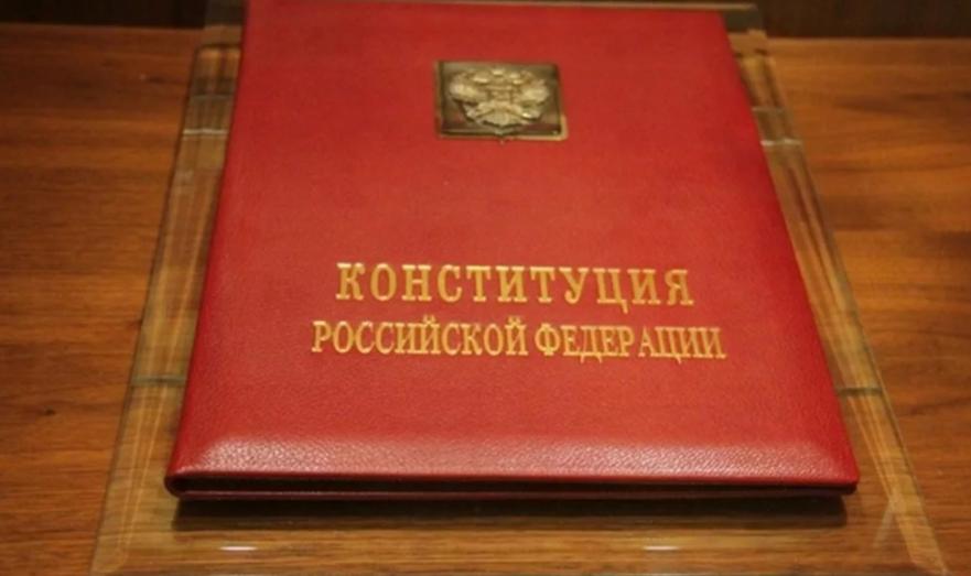 ВЦИОМ расскрыл результаты опроса по поправкам в Конституцию