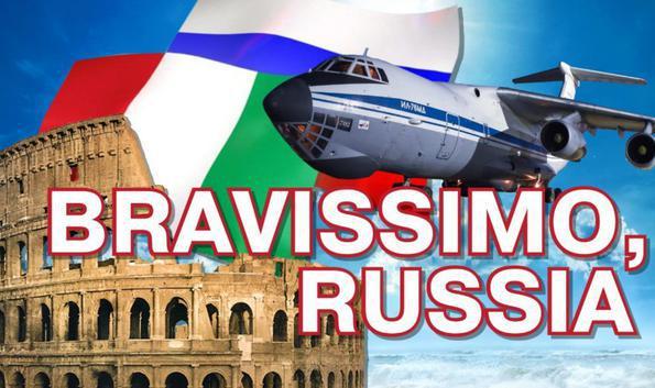 Итальянцы благодарят Россию за помощь