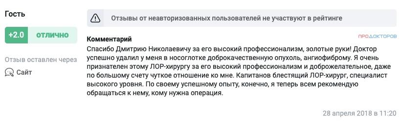 """врача, """"Не помогли плазма и гелий"""": в Москве за сутки скончались два врача с коронавирусом"""