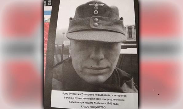 Такие листовки рассылались жителям Москвы