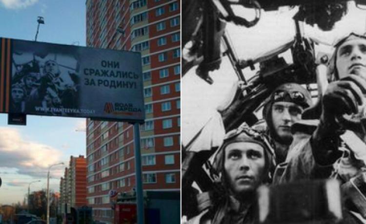 погибших, К 75-летию Победы: под Москвой перекопали братскую могилу, чтобы построить гостиницу