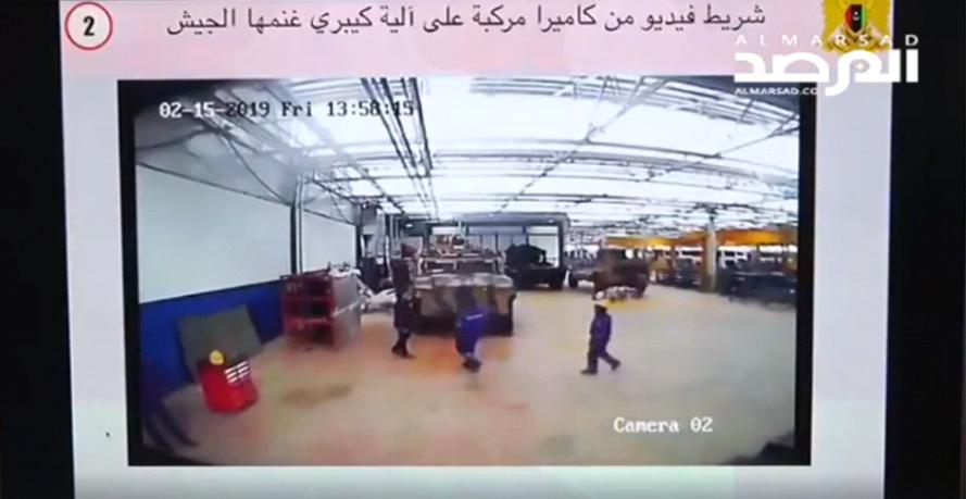 броневика, Видео с трофейного турецкого броневика доказывают вмешательство Анкары в ливийский кризис