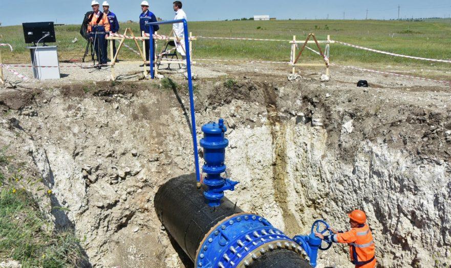 Симферопольский водопровод