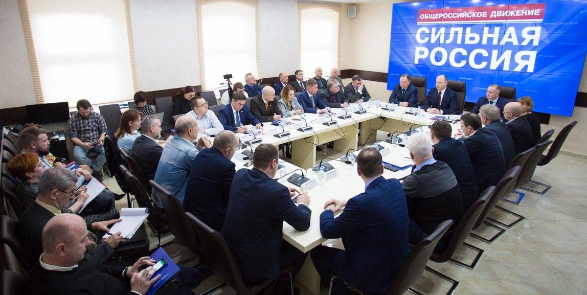 Антон Цветков Сильная Россия