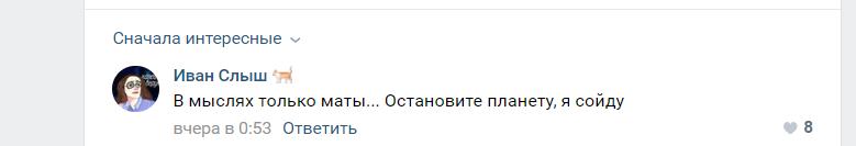 """Казани, """"Это не человек, а существо"""": россияне требуют наказать отца, которого оправдали за изнасилование дочери в Татарстане"""