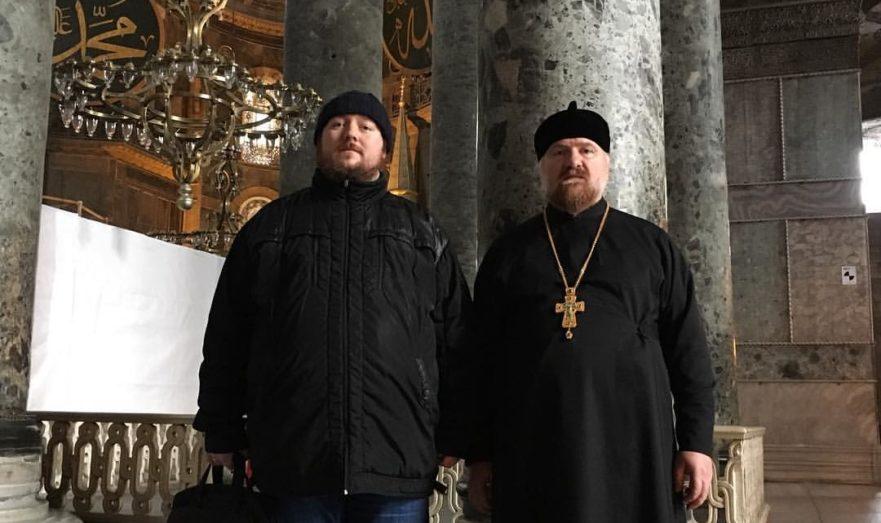Православные в Святой Софии