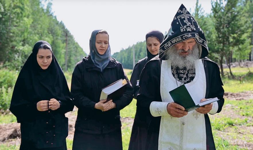 Сергий Романов с последовательницами
