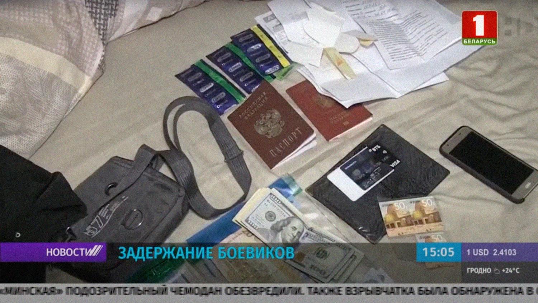 Белоруссии, Вагнеровцы в Белоруссии: Что известно к этому часу