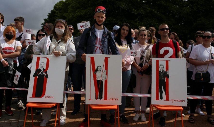 Митинг трёх кандидатов. Предвыборная компания в Белоруссии