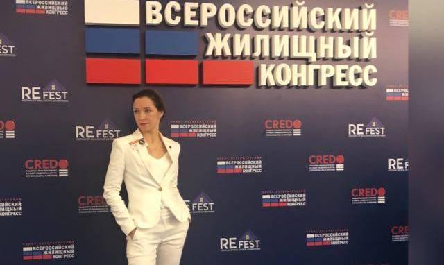 Татьяна Чадаева