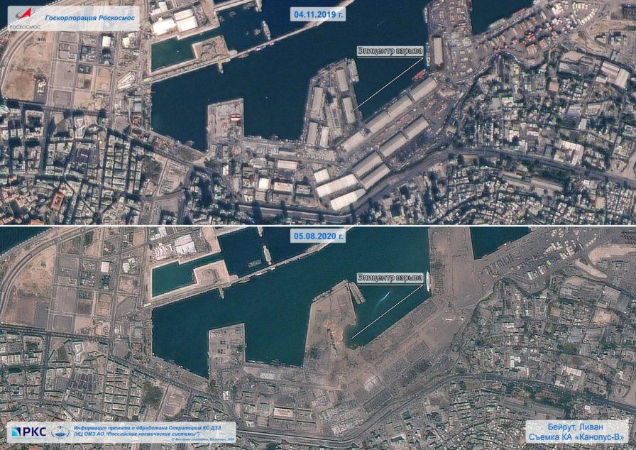 Бейрута, Опубликованы снимки Бейрута до и после взрыва