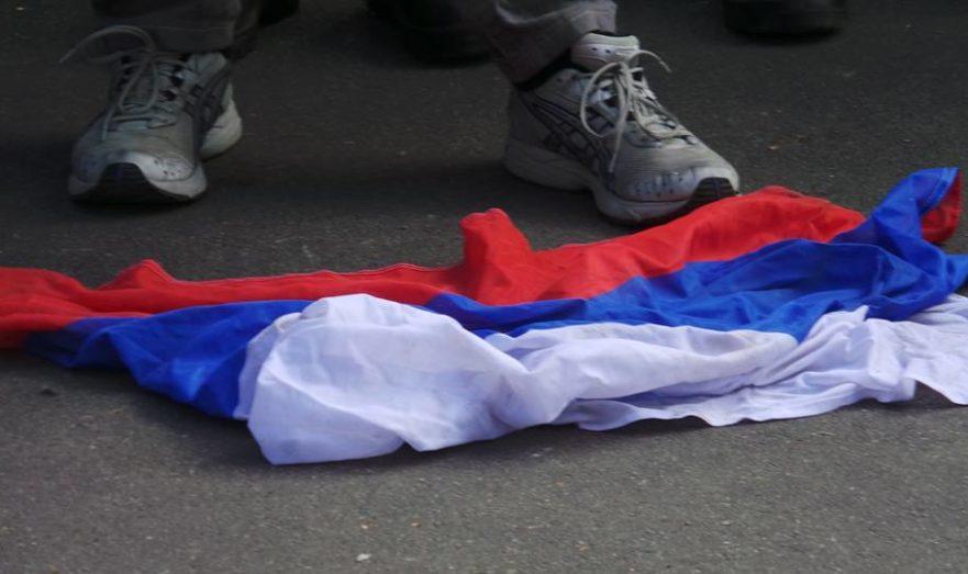 Брошенный флаг России
