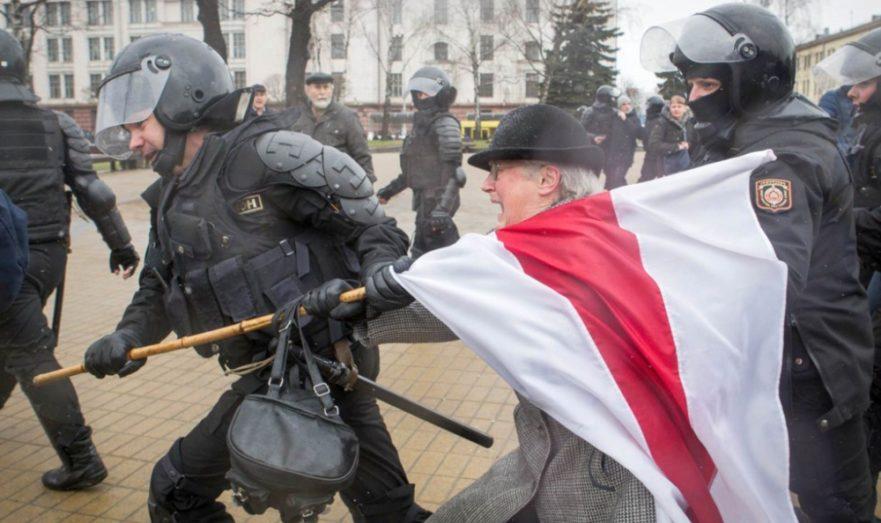 Участники протестов в Белоруссии
