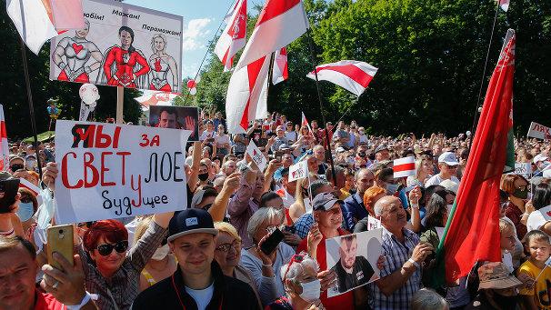 ОМОН в Белоруссии применяет резиновые пули против демонстрантов: Яндекс.Новости