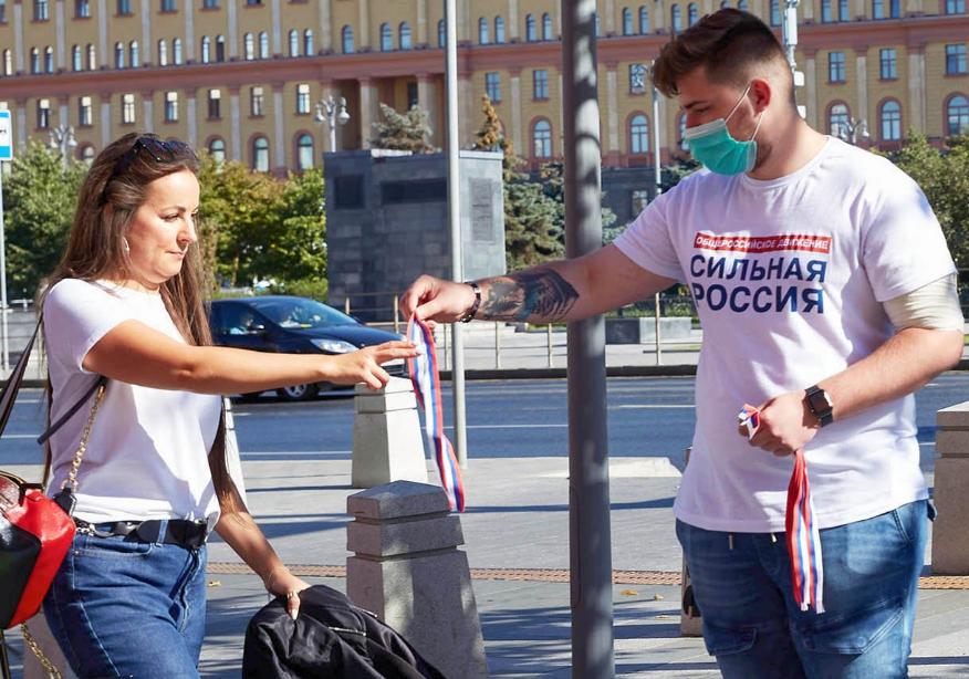 """Активисты """"Сильной России"""" поздравляют россиян с Днем Государственного флага."""