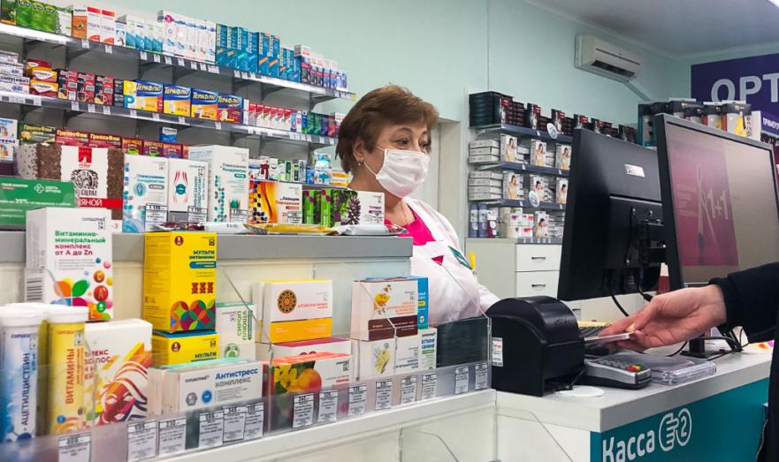 Где и как купить лекарство от коронавируса