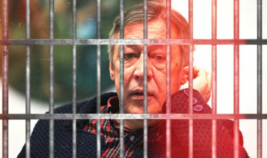 Бывший заключенный дал советы Ефремову
