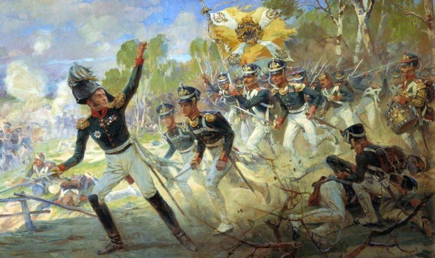 Подвиг солдат Раевского