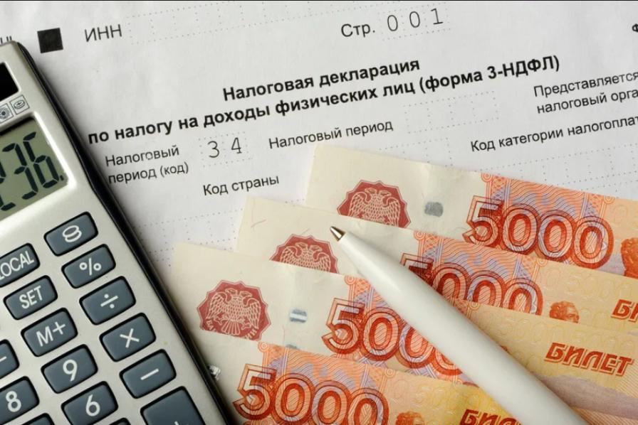 В Госдуме рассказали о преимуществах прогрессивной шкалы НДФЛ