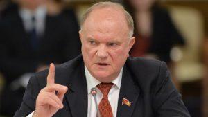 СССР, Зюганов призвал «поставить Горбачёва к стенке» за слова о сохранении СССР