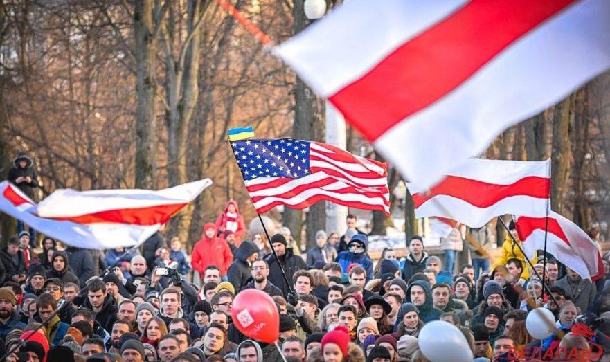 Белорусская общественная жизнь