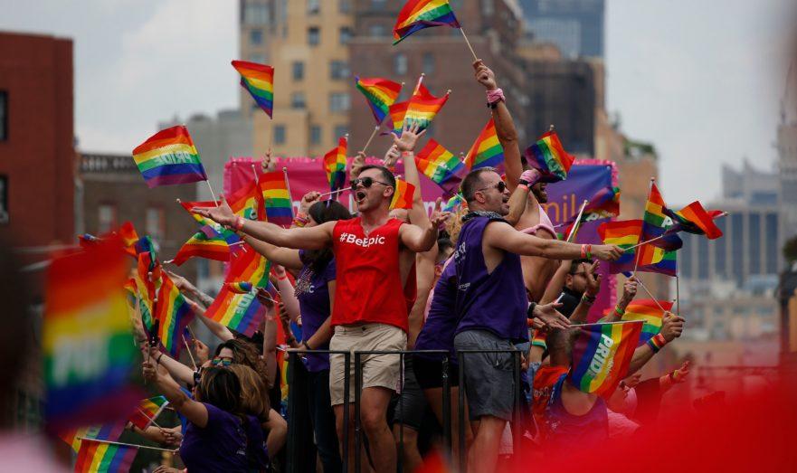 ЛГБТ-хаос