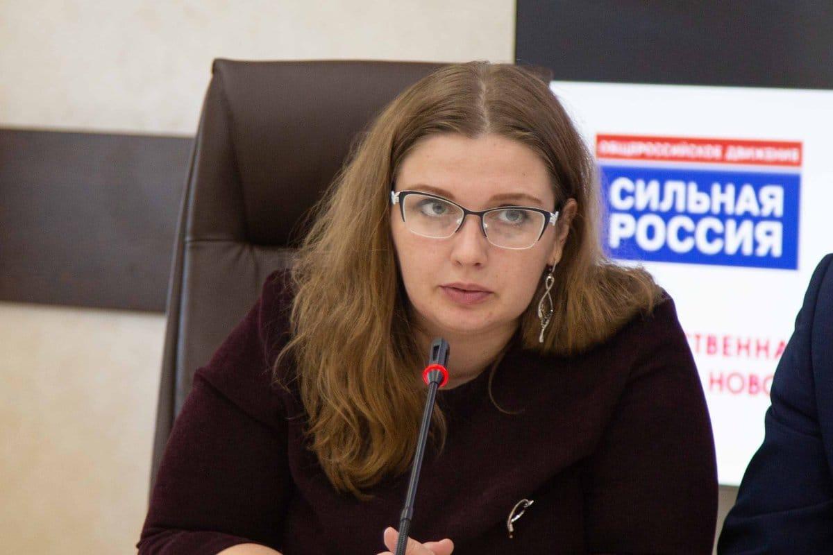 Татьяна Малицкая