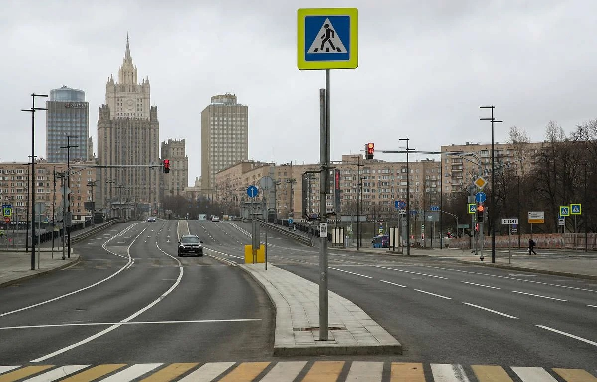 Москва на самоизоляции весной 2020 года
