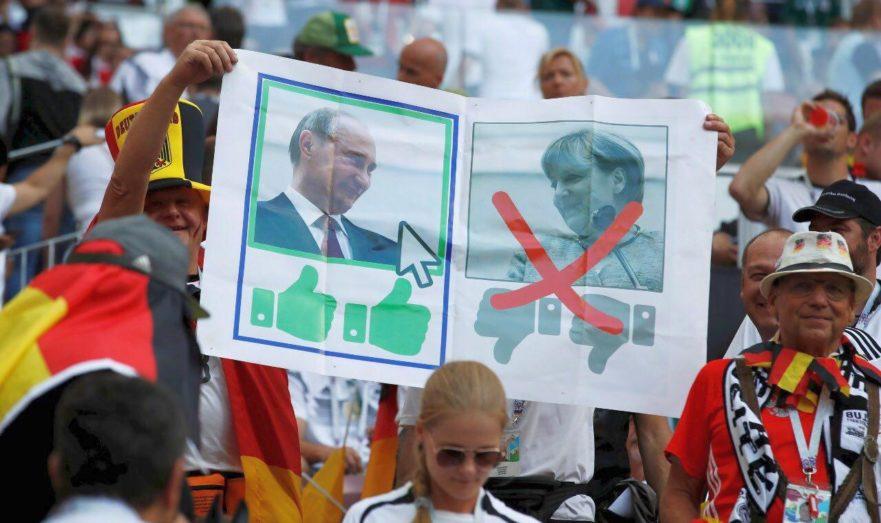 Путин и германский народ
