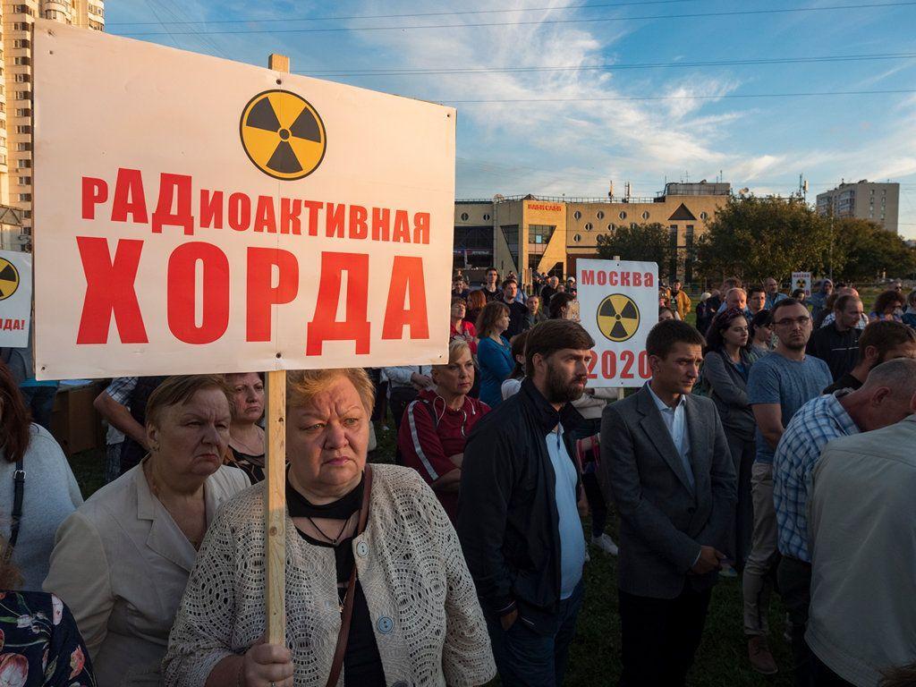 Протесты против строительства Юго-Восточной хорды в Москве