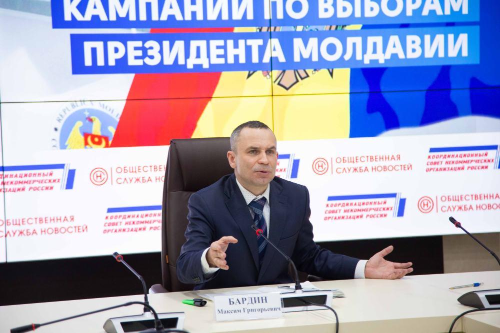 Максим Бардин