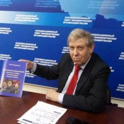 Сергей Першуткин