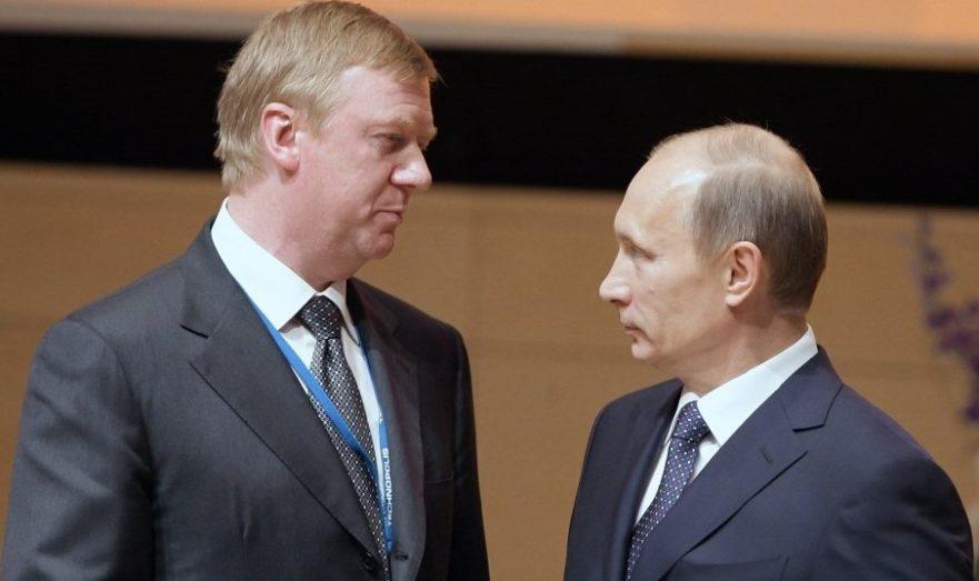 Путин нашел замену Чубайсу на посту главы «Роснано» – ОСН