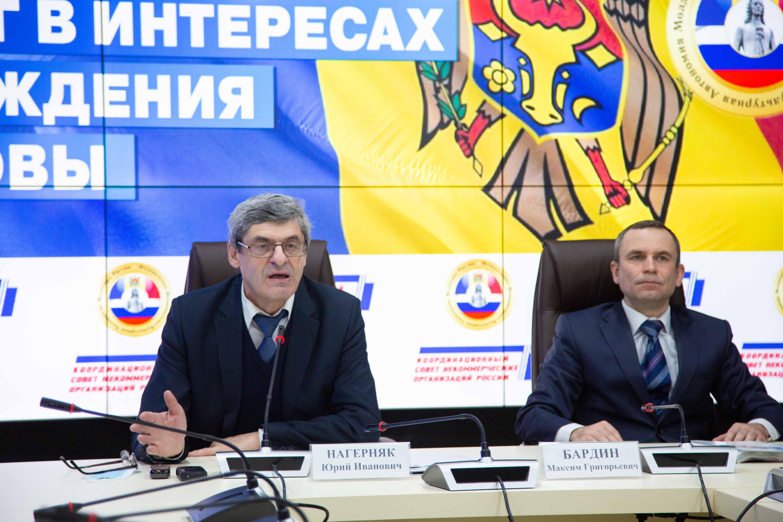 Юрий Нагерняк и Максим Бардин