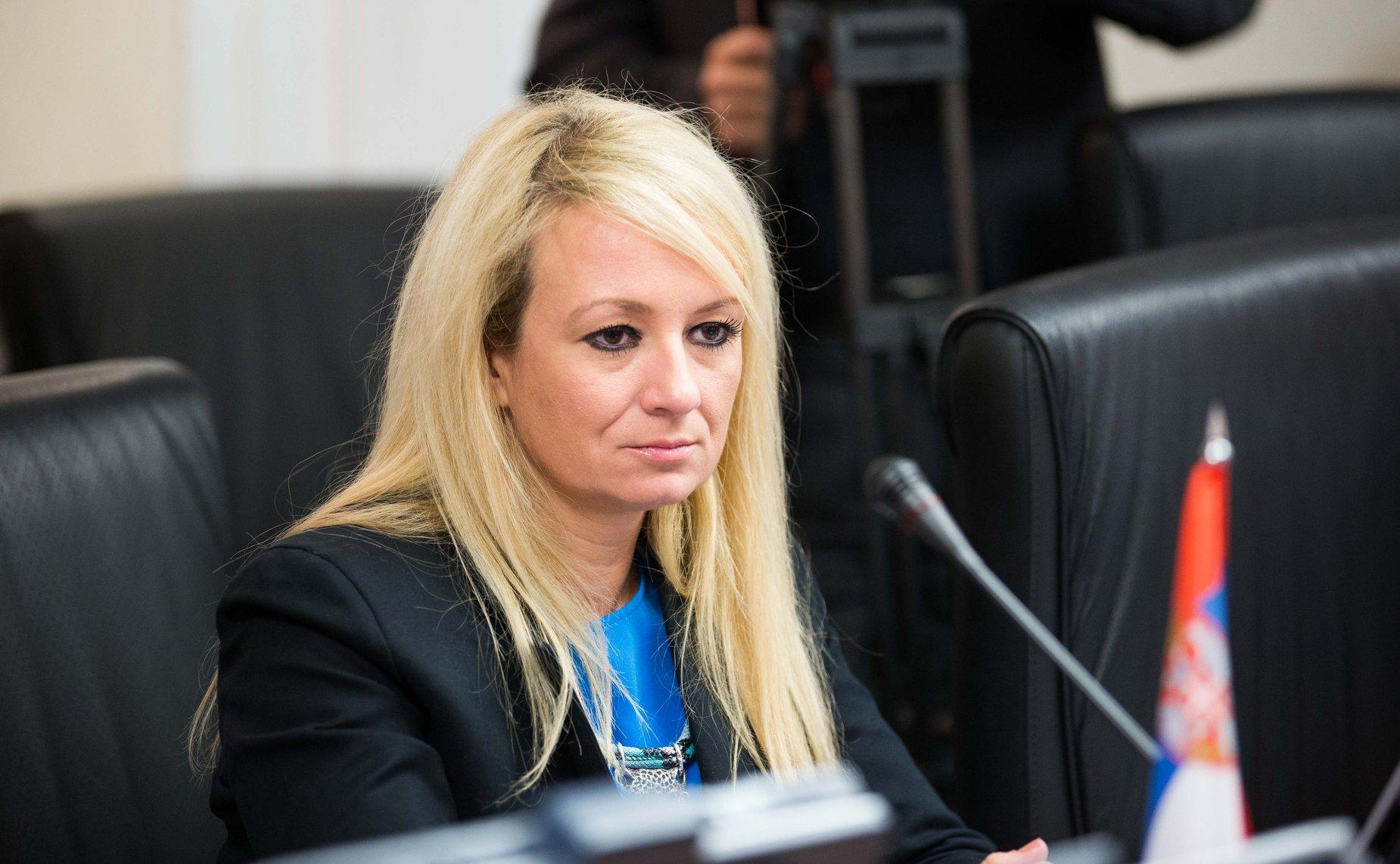 Драгана Трифкович